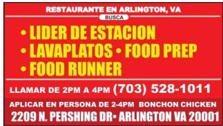 Restaurante en Arlington, VA busca
