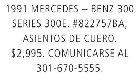 1991 Mercedes-Benz 300 Series 300E