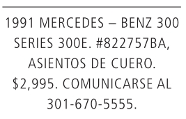 1991 Mercedes-Benz 300 Series 300E