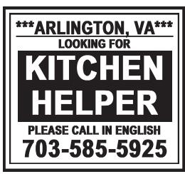 Kitchen Helper