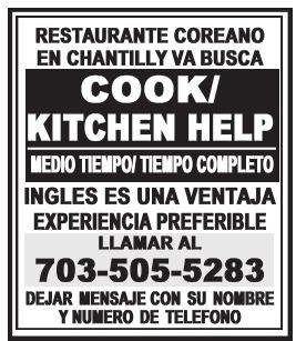 Cook/Kitchen Help