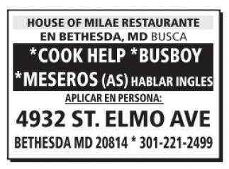 Cook Help / Busboy / Meseros (as)