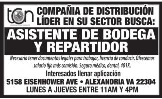 Compañia de Distribucion Lider en su Sector Busca