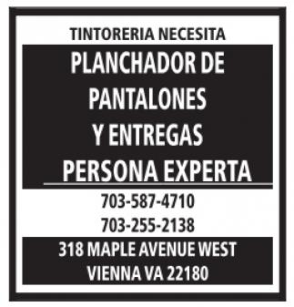 Planchador de Pantalones y Entregas