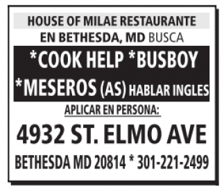 Cook Help / Busboy / Meseros (as)