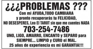 ¿¿Problemas??