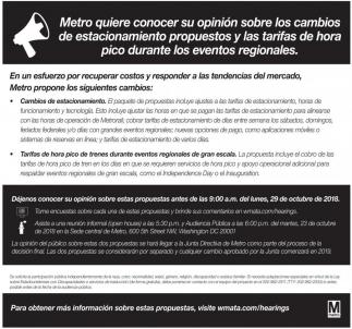 Metro quiere Conocer su Opinion