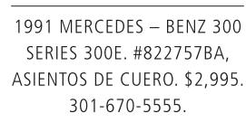 1991 Mercedes - Benz 300 Series 300 E