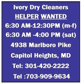 Helper Wanted