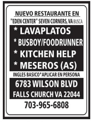 Lavaplatos - Busboy/Foodrunner - Kitchen Help - Meseros (as)