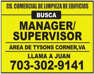 Manager Supervisor