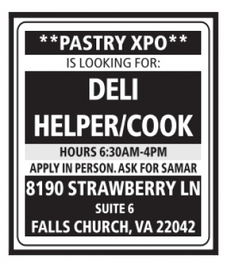 Deli Helper / Cook
