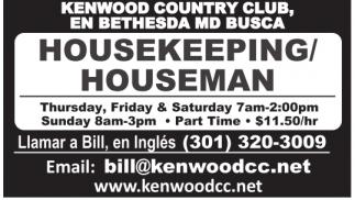 Housekeeping/Houseman