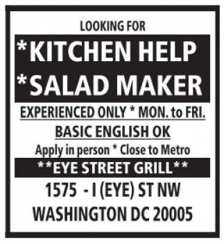 Kitchen Help / Salad Maker