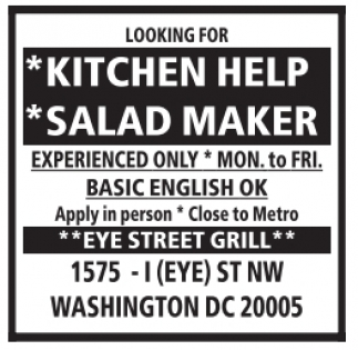 Kitchen Help / Salad Maker