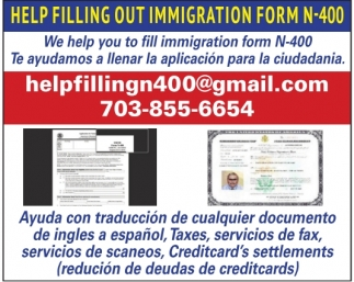 Help Filling Out Immigration Form N-400